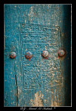 Poem engraved in an old door