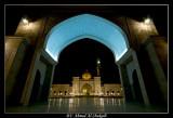 Asma bint Abu Bakr Mosque - Alam