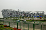 Beijing 2008 Olympic Site