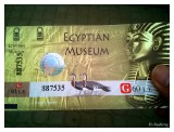 Very nice entry ticket, a natural momento