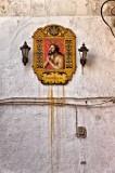 Seville Wall