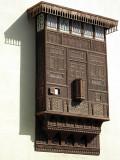 Window at the Coptic Museum
