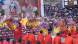 Paro Dancers
