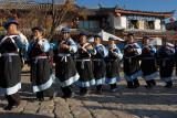 Na Xi Tribe Dance