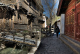 The Streets of the Li Jiang Ancient City (2)