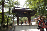 Entrance to Shinheungsa Temple.