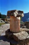 Grèce-017.jpg