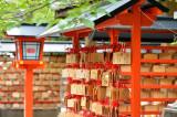 Yasui Kotohira Shrine at KYOTO