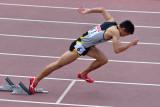 Japan Championships in Athletics Osaka 2012