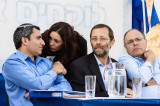 Likud at Beit El
