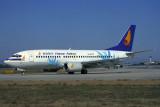 HAINAN AIRLINES BOEING 737 300 BJS RF 1426 3.jpg
