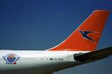 SAA CARGO AIRBUS A300F JNB RF 1061 14.jpg