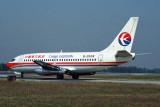 CHINA EASTERN BOEING 737 200 BJS RF 1674 4.jpg