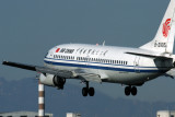 AIR CHINA BOEING 737 300 BJS RF IMG_4350.jpg