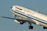 AIR CHINA BOEING 737 800 BJS RF IMG_4403.jpg