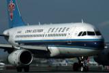 CHINA SOUTHERN AIRBUS A319 FUK RF IMG_0814.jpg