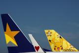 AIRCRAFT TAILS FUK RF IMG_1404.jpg