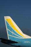 FUJI DREAM AIRLINES FDA FUK RF IMG_1373.jpg