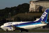 ANA WINGS BOEING 737 500 FUK RF IMG_0948.jpg