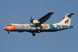 BANGKOK AIR ATR72 BKK RF IMG_2356.jpg