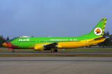 NOK AIR BOEING 737 400 BKK RF 1896 8.jpg