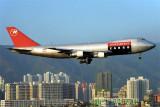 NORTHWEST CARGO BOEING 747F HKG RF 960 31 jpg