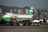 CATHAY PACIFIC BOEING 747 200 HKG RF 596 26.jpg