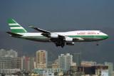 CATHAY PACIFIC BOEING 747 400 HKG RF 1098 28.jpg