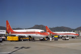 DRAGONAIR BOEING 737 200S HKG RF 592 16.jpg