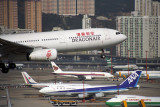 DRAGONAIR AIRBUS A330 300 HKG RF 1111 12.jpg