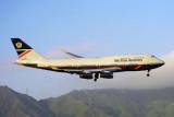 BRITISH AIRWAYS BOEING 747 400 HKG RF 964 28.jpg