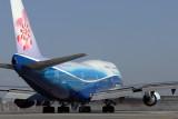 CHINA AIRLINES BOEING 747 400 LAX RF IMG_5790.jpg