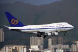 MANDARIN AIRLINES BOEING 747SP HKG RF 970 30.jpg