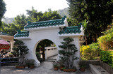 Po Fook Memorial Hall,Sha Tin