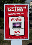Drink Coke, Get a MacBook