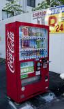 The Ubiquitous Vending Machine