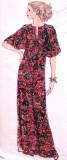 The dress - or kaftan?