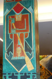 Figure with paddle