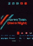 korea town disco night.jpg