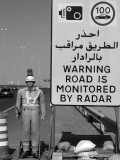 monitored by radar bw.jpg