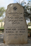 955 Voyage en Jordanie - IMG_1447_DxO Pbase.jpg
