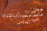 2144 Voyage en Jordanie - IMG_2641_DxO WEB.jpg