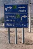 2563 Voyage en Jordanie - IMG_3071_DxO web2.jpg