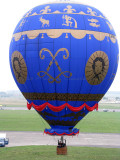 1611 Lorraine Mondial Air Ballons 2011 - IMG_8392_DxO Pbase.jpg