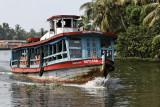 2871 - South India 2 weeks trip - 2 semaines en Inde du sud - IMG_1170_DxO WEB.jpg