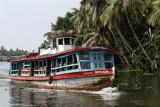 2872 - South India 2 weeks trip - 2 semaines en Inde du sud - IMG_1171_DxO WEB.jpg