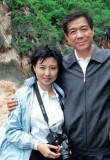 BoXilai and Wife.JPG