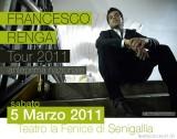 renga2011.jpg