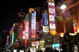 Shanghai - Night lights at Nanjing street