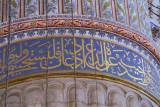 One of the dome support pillars in the Blue Mosque, Istanbul
